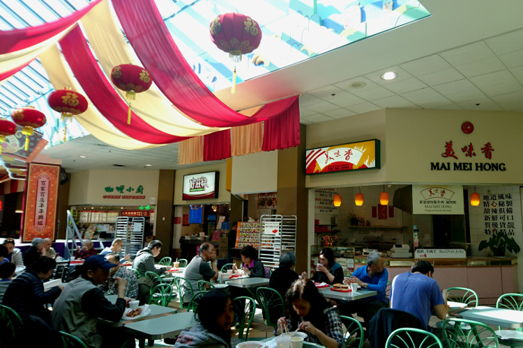 Parker Place food court