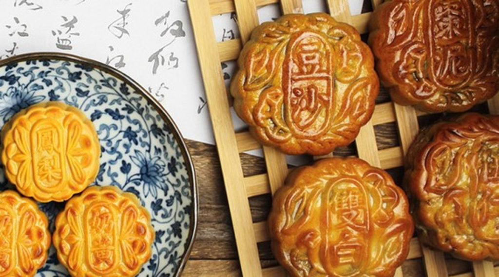 Let's Talk Mid-Autumn Festival (and Moon Cakes)